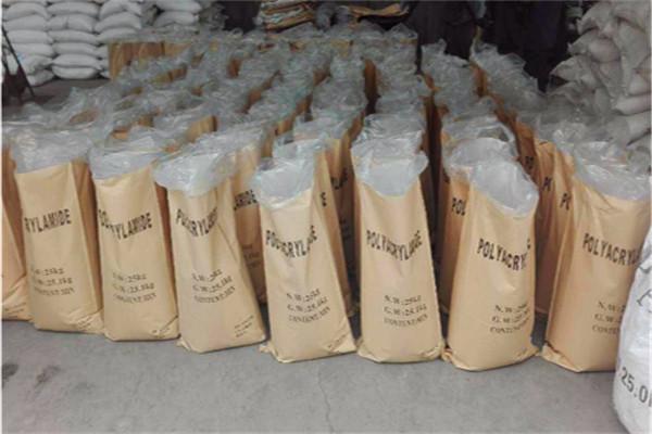 山东威海净水剂怎么卖鼎诚供水