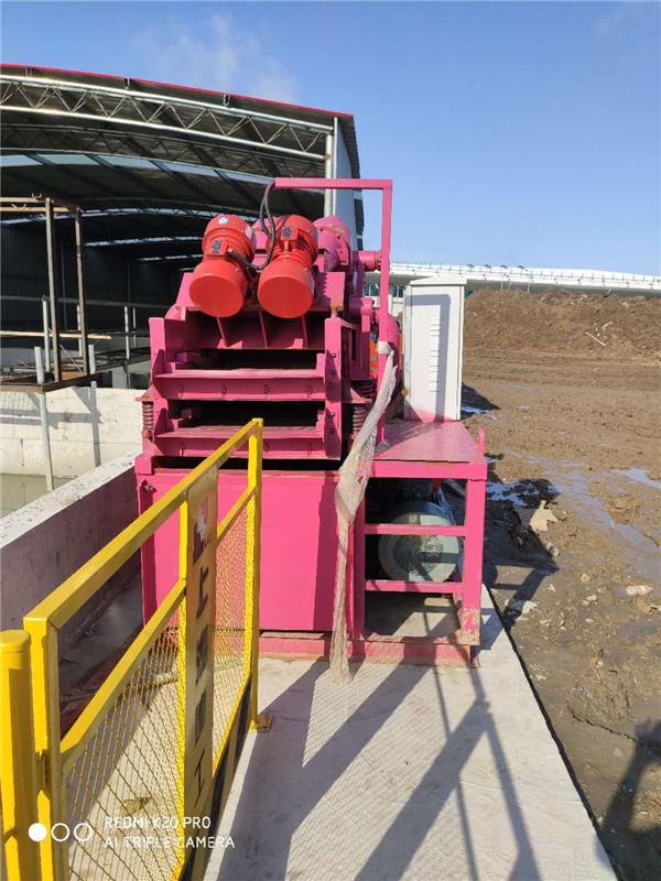 阳泉非开挖泥浆分离泥浆脱水设备售后维护