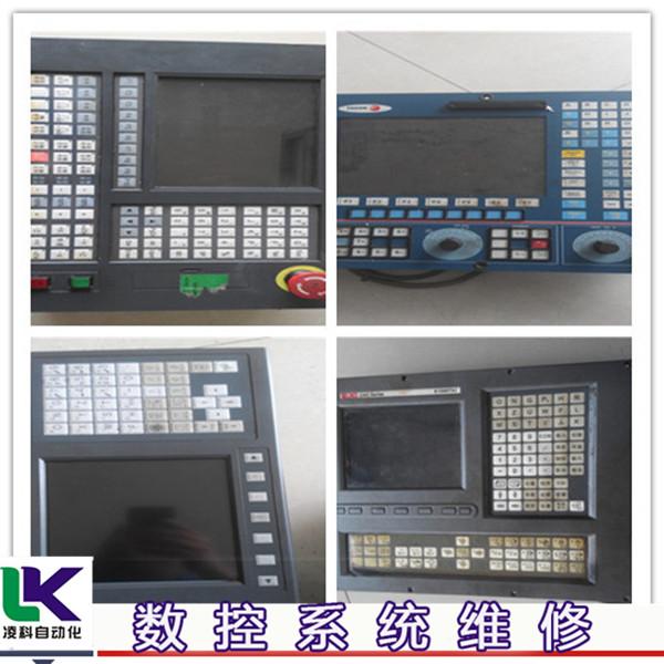 三菱CNC數控系統無反饋值維修