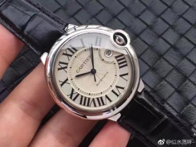 武汉回收欧米茄蝶飞手表估价