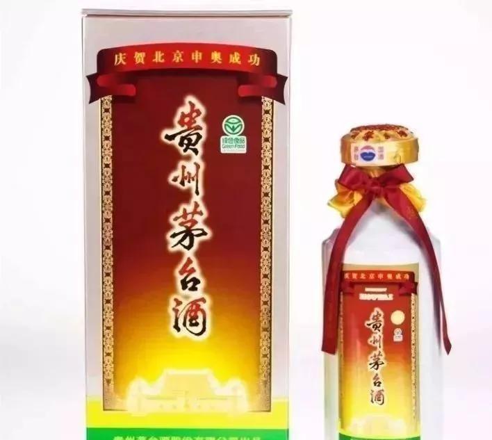 东莞市常镇猴年茅台酒瓶回收【公司】有空酒瓶回收