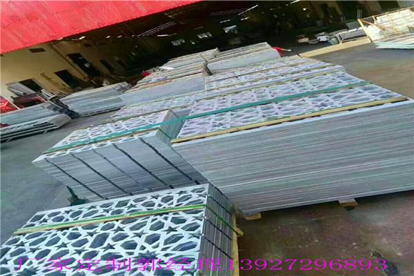芜湖无为雕花空调罩厂家直销-铝乐生产