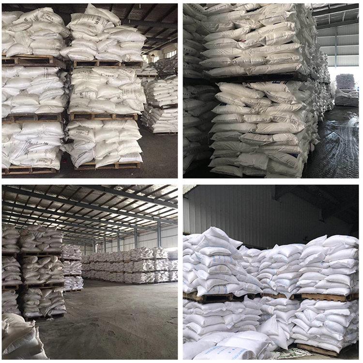 武汉江汉区液体聚合氯化铝生产厂家