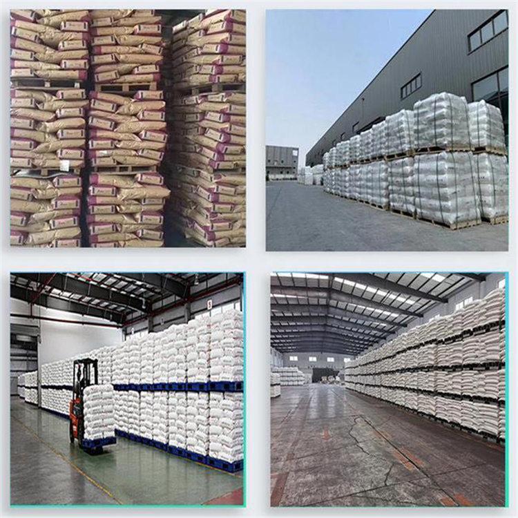 鄂州工业白糖报价_化工原料厂家