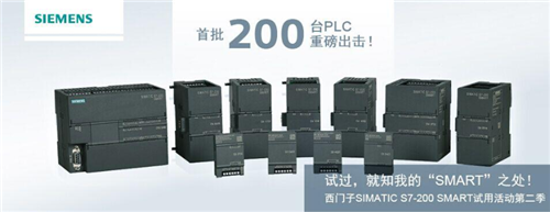 浙江省西门子6ES72344HE320XB0现货供应