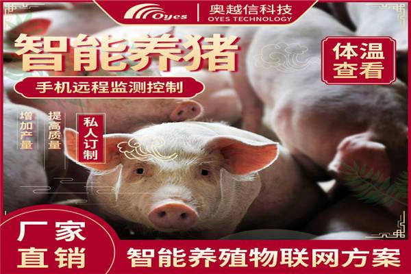 四川广安实用养猪新技术点击