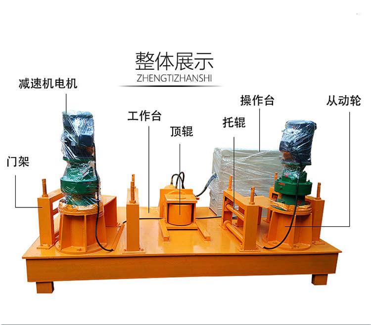 陕西工字钢冷弯机厂家 18号工字钢冷弯机销售价格