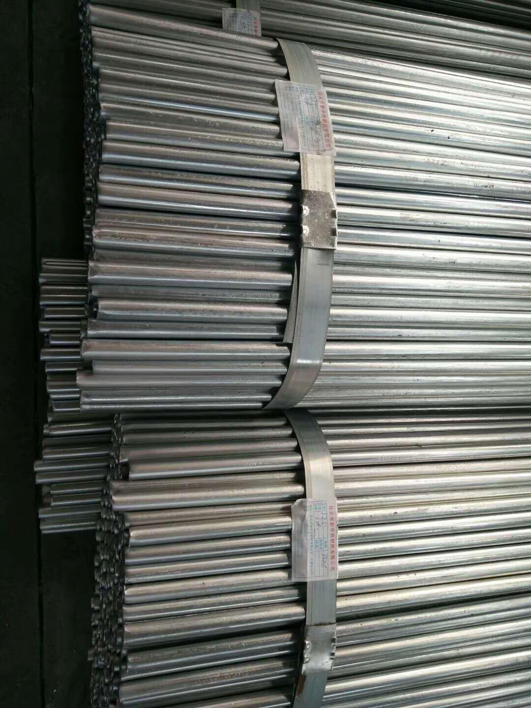 贵州Q235B镀锌管DN200价格多少钱