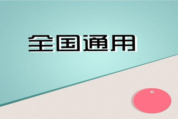 武汉市叉车证年薪十万还是难招考试技巧中心汇总号外