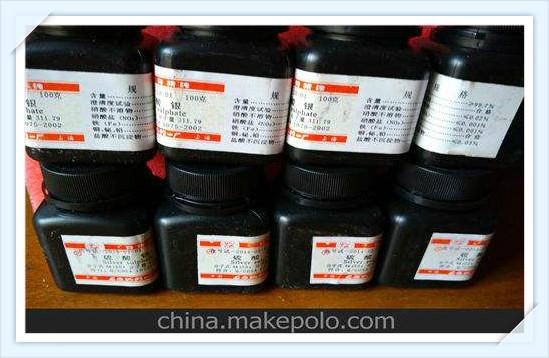 锦州铂铑合金回收信息