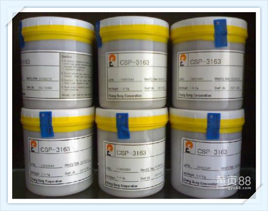 四平氯铑酸回收技术