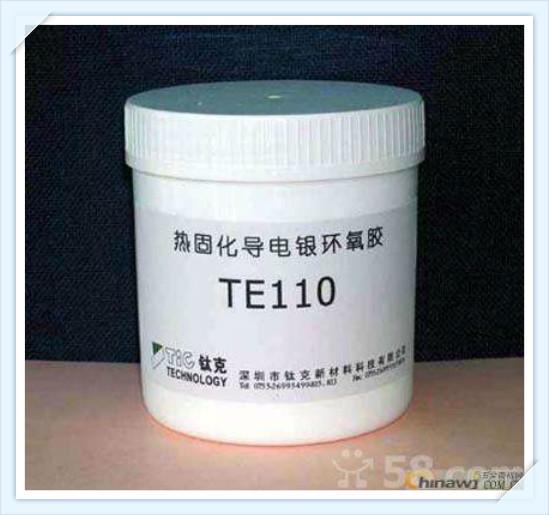 荆州氯铑酸回收行业