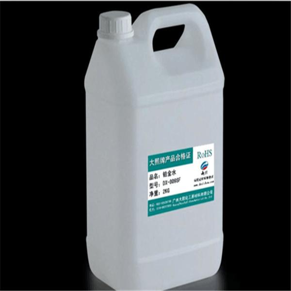 宝山硫酸铑回收铑碳回收什么价格