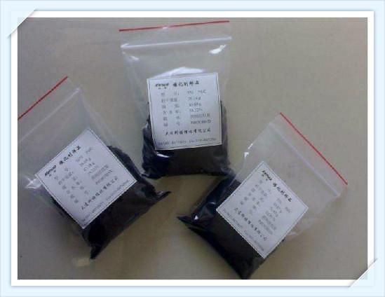 邢台三苯基膦溴化铑回收工艺