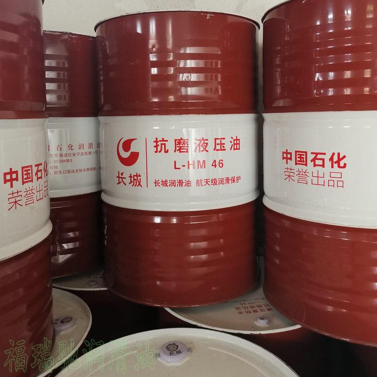 武汉蔡甸导轨油销售有限公司