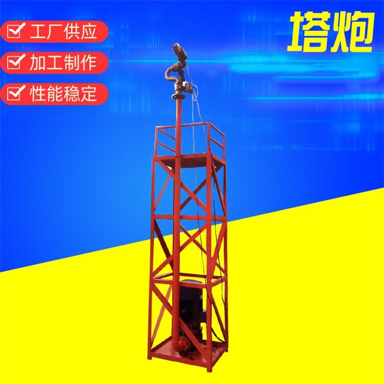 资讯-汕头消防炮塔喷淋系统