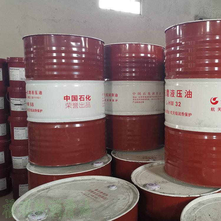 东海切削油 邢台32号空压机油徐州高真空硅脂