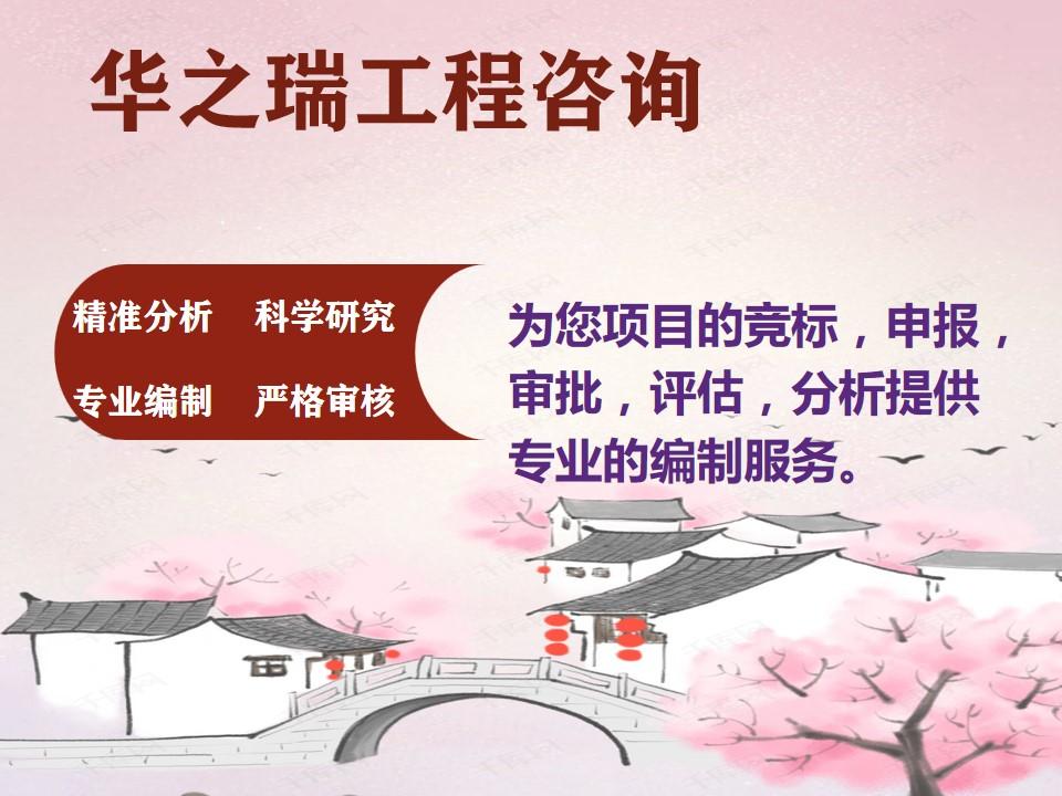 广安写标书得分高团队经验丰富