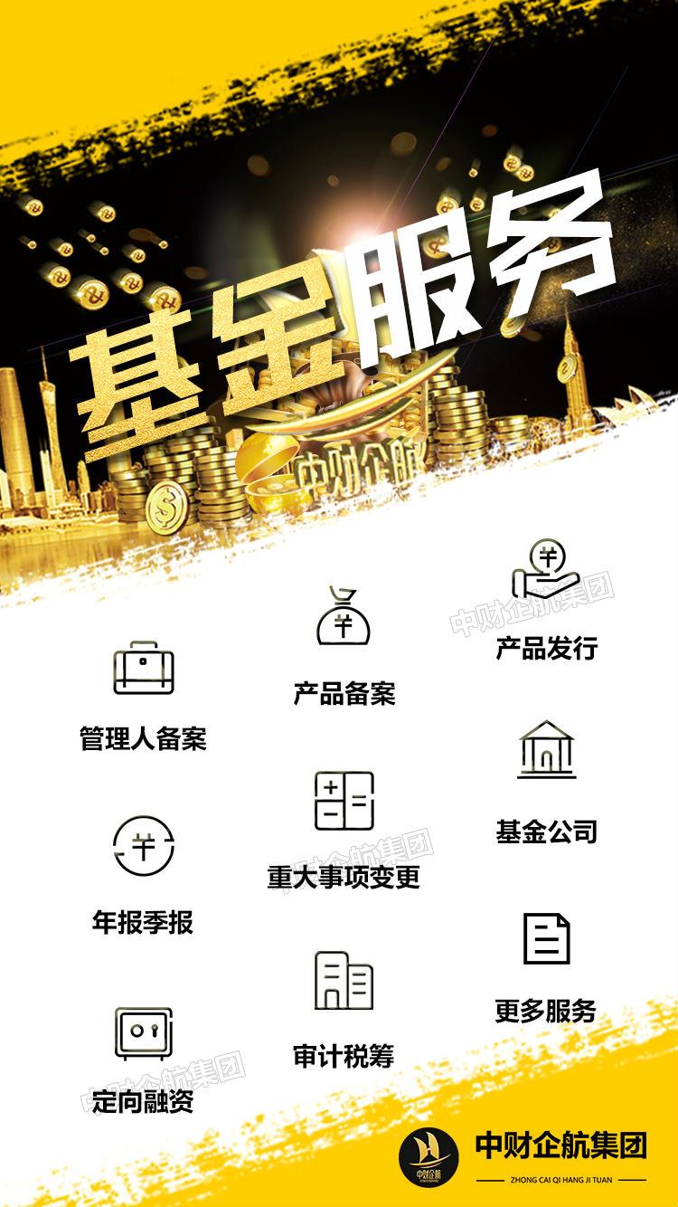 重庆企业摆账哪家公司做得好