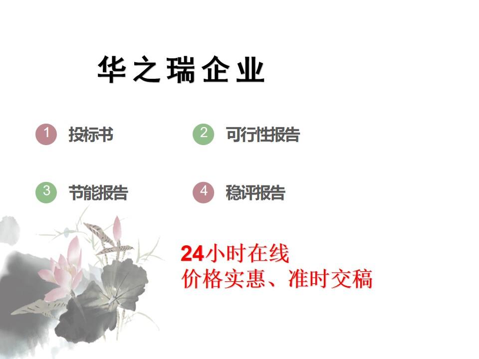 广汉市投标做标书公司投递参考文件