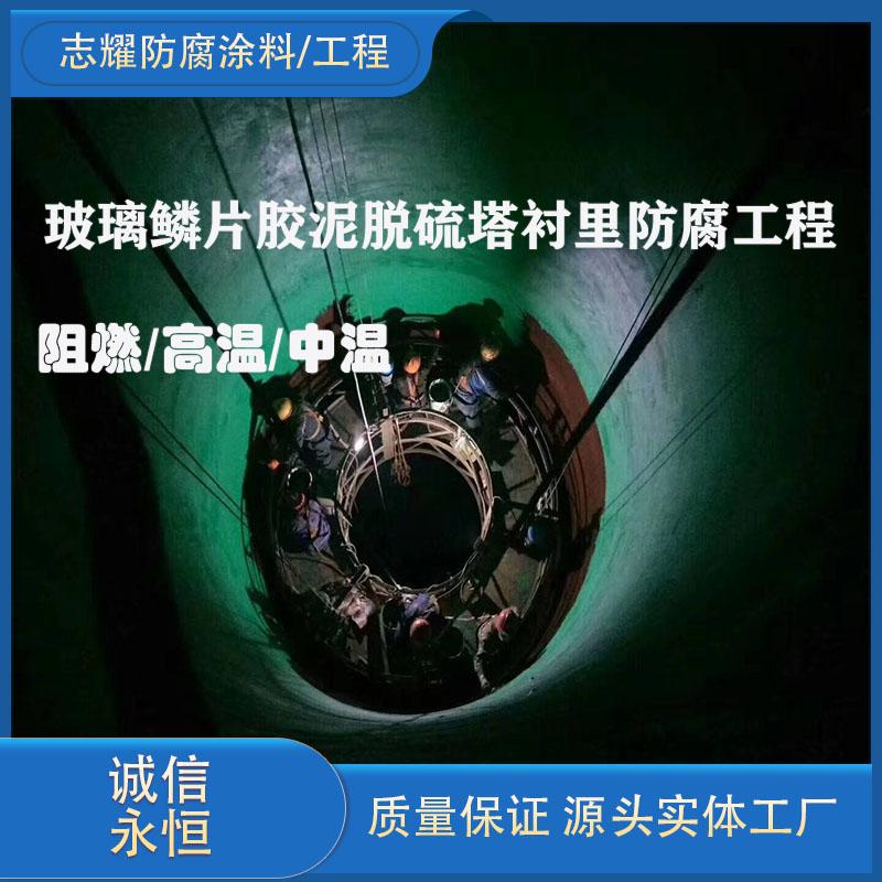 漯河酸洗池防腐研发