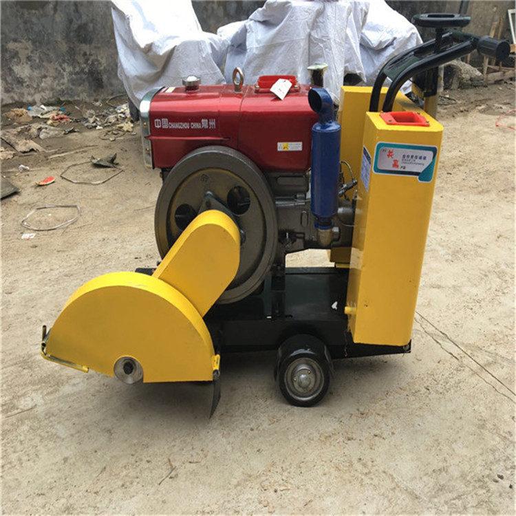 武威市马路切缝机切割机