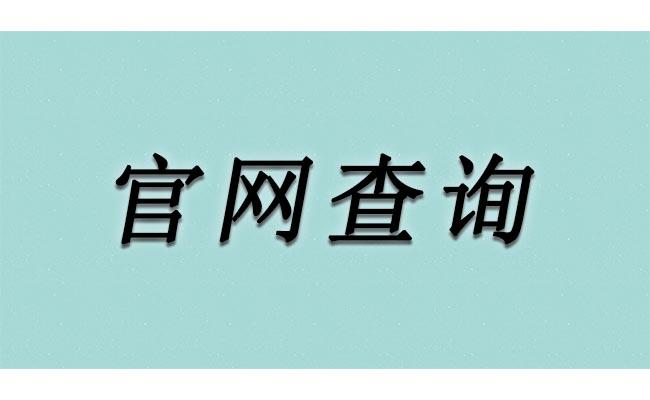 亳州市考燃气用具修理工证在哪里报名明确通过技巧