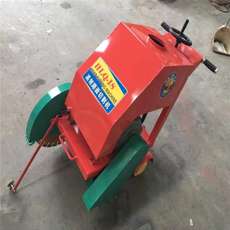 溧阳市马路切割机手摇式切割机