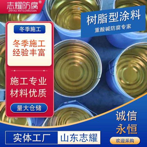 金华环氧玻璃鳞片胶泥施工包工包料价格