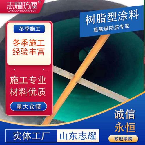 西安环氧树脂研发