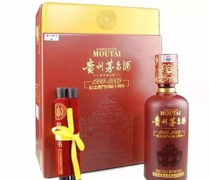 广州路易十三空酒瓶回收-广州5年茅台酒瓶回收-让您咨询无忧