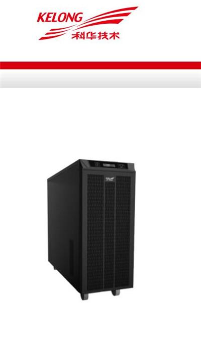 庆阳科华UPS电源 FR-UK20L 2KVA/1.6KW地址在哪里