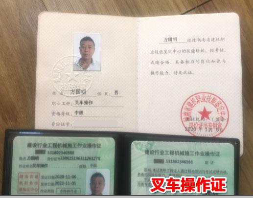 深圳宝安哪里可以考叉车司机证(揭阳)在哪里报名好