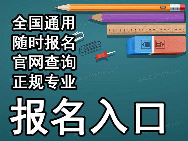 泵车操作证市场价多少(永州)如何报名参加操作流程