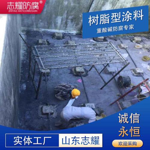 遂宁蓄水池防腐材料生产厂家