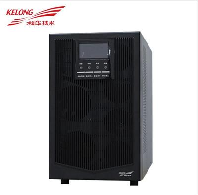 雅安KELONG UPS电源 KR6000L这家优惠