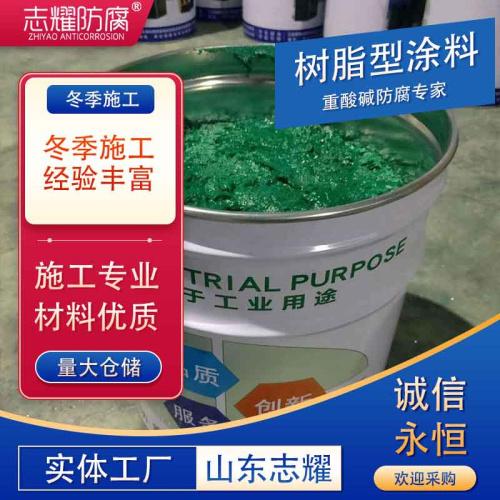 长治环氧玻璃鳞片胶泥全国发货