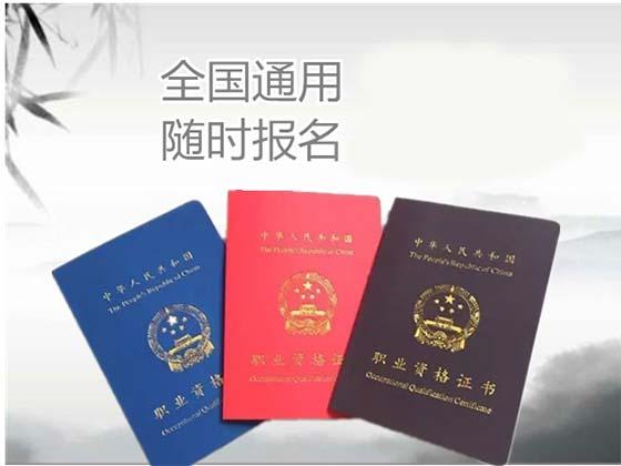 杭州市考高空作业吊篮证手续简单培训快捷