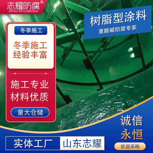今日资讯:湘西环氧树脂供应商