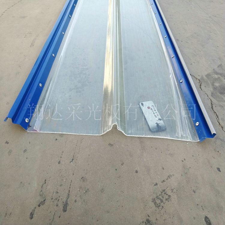 820型钢边菜采光板【大安】FRP玻璃纤维透明瓦当地厂家优惠价格