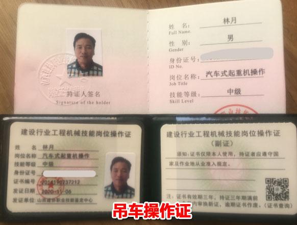 三明推土机操作证-推土机驾驶证报名考个叉车证