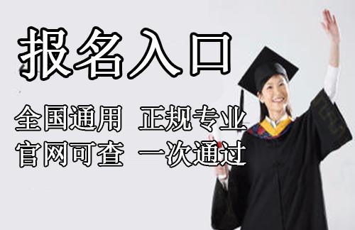张掖市考个二手车鉴定评估师证不再为失业操心啦哈哈c