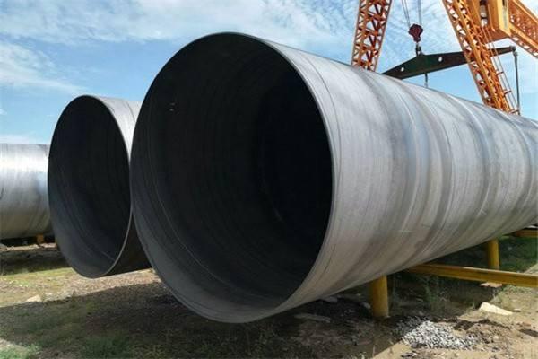 (现货价格)直径700排水用螺旋焊管制造厂家-偃师