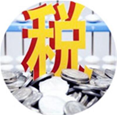成都龙泉驿区新办分公司 财务代办公司需要什么资料