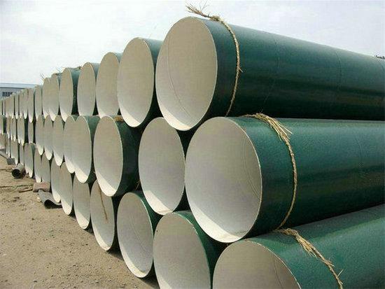 黄山屯溪支柱用1620mm螺旋钢管日价格