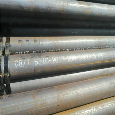阿勒泰16Mn高压化肥管 直缝焊管市场报价