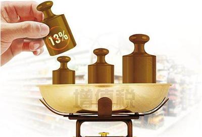 分公司注册需要什么条件 成都锦江区股份变更哪家价格低