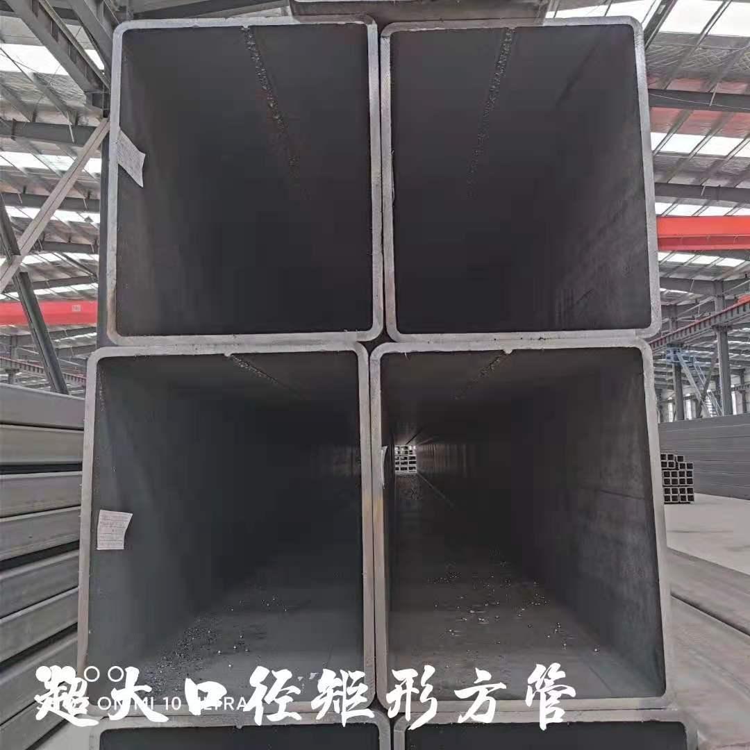 十堰大型大口径矩管厂家电话-无锡加工厂