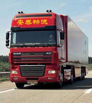 湖北荆州重庆第2类危险品物流电话