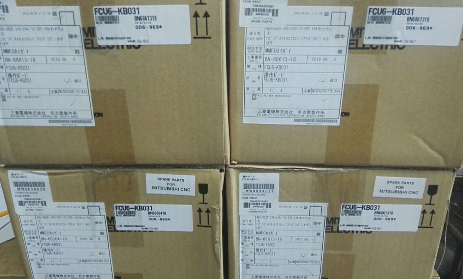 MSMA082A1H鄂州市高价回收